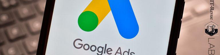 Google Ads Gmail fusionne avec Google Discovery - It-revue